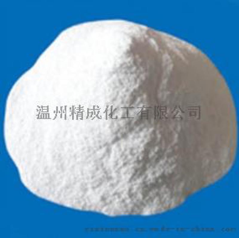 5纳米光触媒二氧化钛空气净化催化剂材料