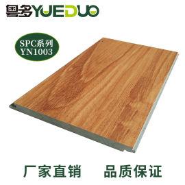 石塑室内环保地板 锁扣地板 拼接地板 无缝安装