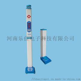 身高体重秤 乐佳HW-700电子人体秤