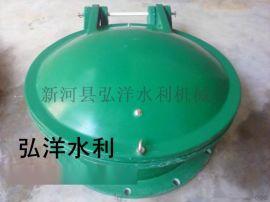 平湖DN1000mm玻璃钢拍门供应商