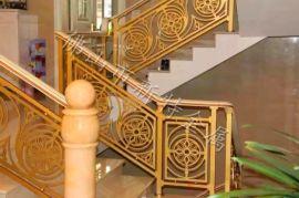 南昌雕刻艺术铝合金楼梯铝艺旋转护栏厂家