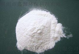 泥浆材料石油助剂钻井液用乙烯基单体多元共聚物