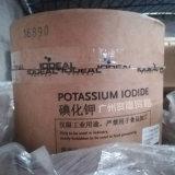 进口碘化钾 智利SQM碘化钾99.9% 广州销售处