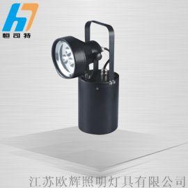 IW5281便携式多功能强光灯,便携式应急工作灯