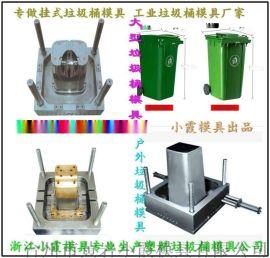 55L工业垃圾车模具 320L环保箱塑料模具