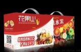 西峡礼品盒包装印刷 水果包装盒订做