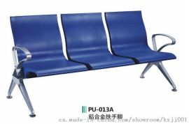 地铁休息椅 / 火车站等候椅**高铁候车排椅