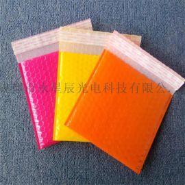 四川工厂直销珠光膜复合气泡袋快递饰品袋图书袋