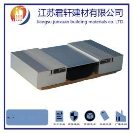 铝合金内墙伸缩缝装置厂家