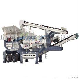 移动式破碎机价格 固定式碎石机生产线厂家 可分期