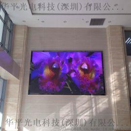 P0.6厂家P0.6小间距LED显示屏厂家参数价格