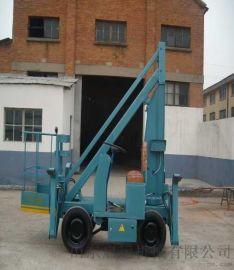 上海旋转曲臂式升降机启运智能升降机垂直登高梯