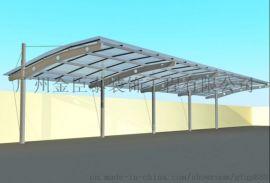 番禺膜结构停车棚安装搭建_金臣泰专业承接钢结构工程
