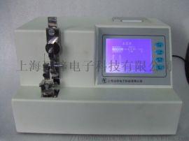 上海远梓供应医用针灸针强度、刺穿力测试仪