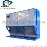 供應水洗廠專用1噸立式電加熱蒸汽鍋爐