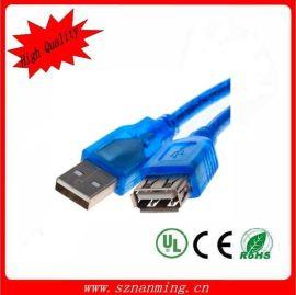 透明蓝USB延长线/连接线/转接线