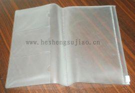 磨砂PVC收纳袋(YJ-C016)