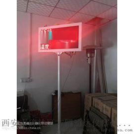 西安工地扬尘在线监测系统 西安扬尘检测仪咨询