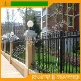 佛山  围墙栏杆 工厂围墙栅栏 云浮小区锌钢护栏