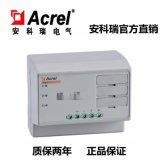 ANHPD300諧波保護器,三相諧波保護器