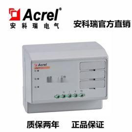 ANHPD300谐波保护器,三相谐波保护器