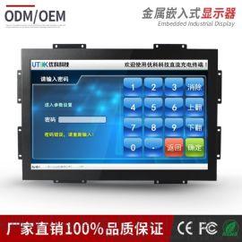 22寸宽屏金属材质工业显示器 嵌入式 电容触摸屏