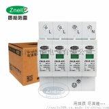 提供质能ZNU6C系列电涌保护器  避雷器