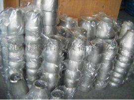 镀锌异径管20#碳钢镀锌异径管生产厂家