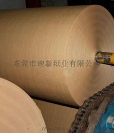 供应A 级90-160克单面牛皮纸 黄牛皮纸厂家