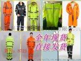 新式交警交通执法雨衣雨裤工厂