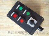 防水防尘防腐操作柱FZC-A2D2立式三防操作柱