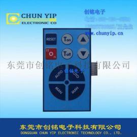 单按键薄膜开关良好的质量品质就选择创铭电子供应厂家