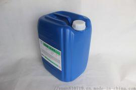 艾克厂家阻垢剂,杀菌剂,絮凝剂
