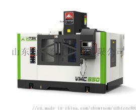 高精度高效率立式线轨加工中心VMC850