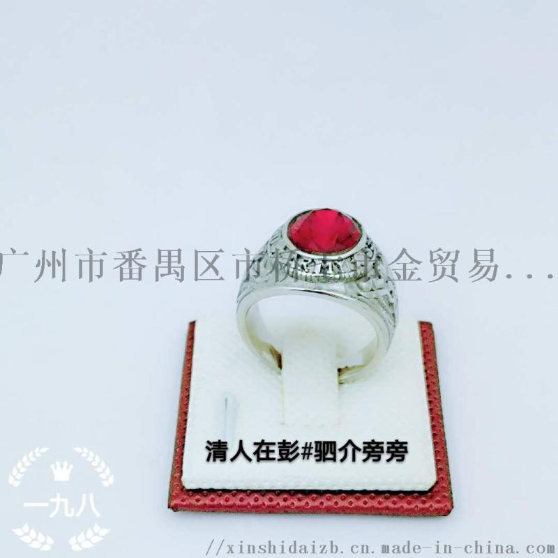 珠寶首飾,銀戒指,男戒,復古戒指