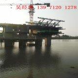 山東鋼模板廠家 優質掛籃租賃 橋樑鋼模板廠家