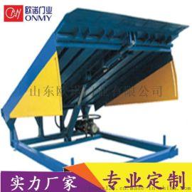 供应 液压升降平台 固定式登车桥 装卸平台