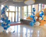 大中小学幼儿园开学典礼迎欢迎新生背景海报设计搭建