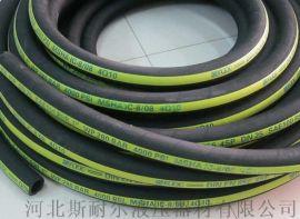 派克481-4液压胶管DN6 钢丝编织液压软管