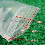透明PE防靜電自封袋蘇州廠家直銷規格定製