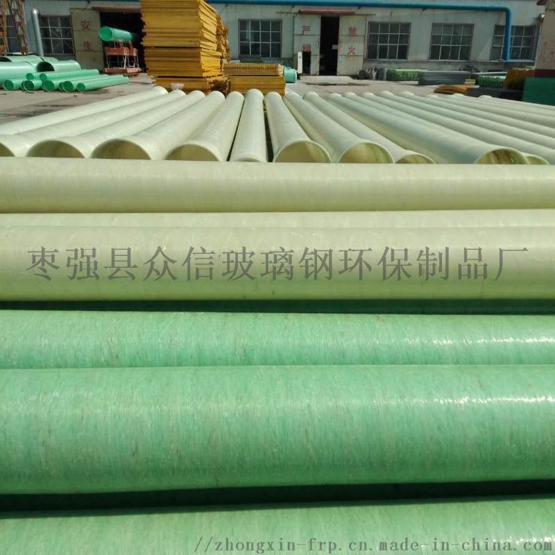玻璃钢夹砂管玻璃钢工艺管厂家直销