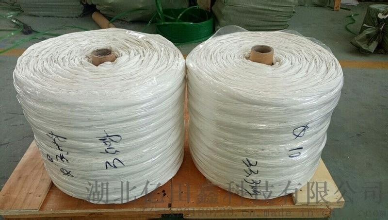 亿田鑫电线电缆填充绳阻燃填充绳