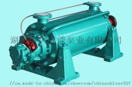 中大**品DG120-50*6耐高温锅炉给水泵