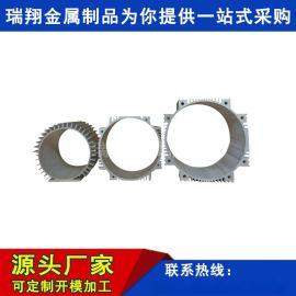 电机铝外壳型材铝合金电机筒铝外壳节能电机铝壳厂家