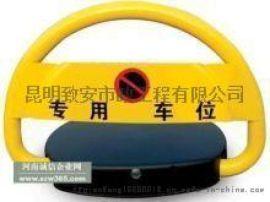 昆明致安供应遥控车位锁云南交通设施