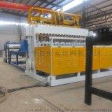 山东双落丝全自动兔笼网片排焊机 动物笼网片焊接设备