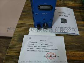 美国interscan 4140一氧化碳分析仪