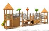 直銷原生態樹屋滑梯 室外木質滑梯攀爬架滑梯兒童爬網