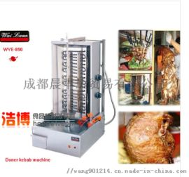 成都全自动烤肉机销售