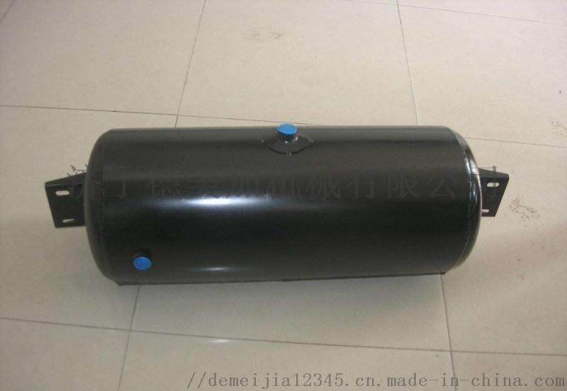 储气筒 挂车储气筒 加厚型储气筒 储气筒厂家直销
